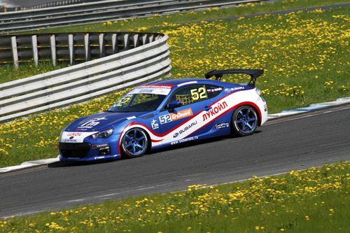 Subaru BRZ заняла первое место в классе Супер-продакшн РСКГ в Смоленке.