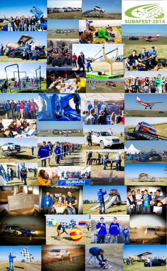 Subafest'2014 в Ростове-на-Дону – спасибо всем, кто разделил праздник с нами!